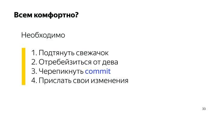 Sir Markdown. Лекция Яндекса - 10