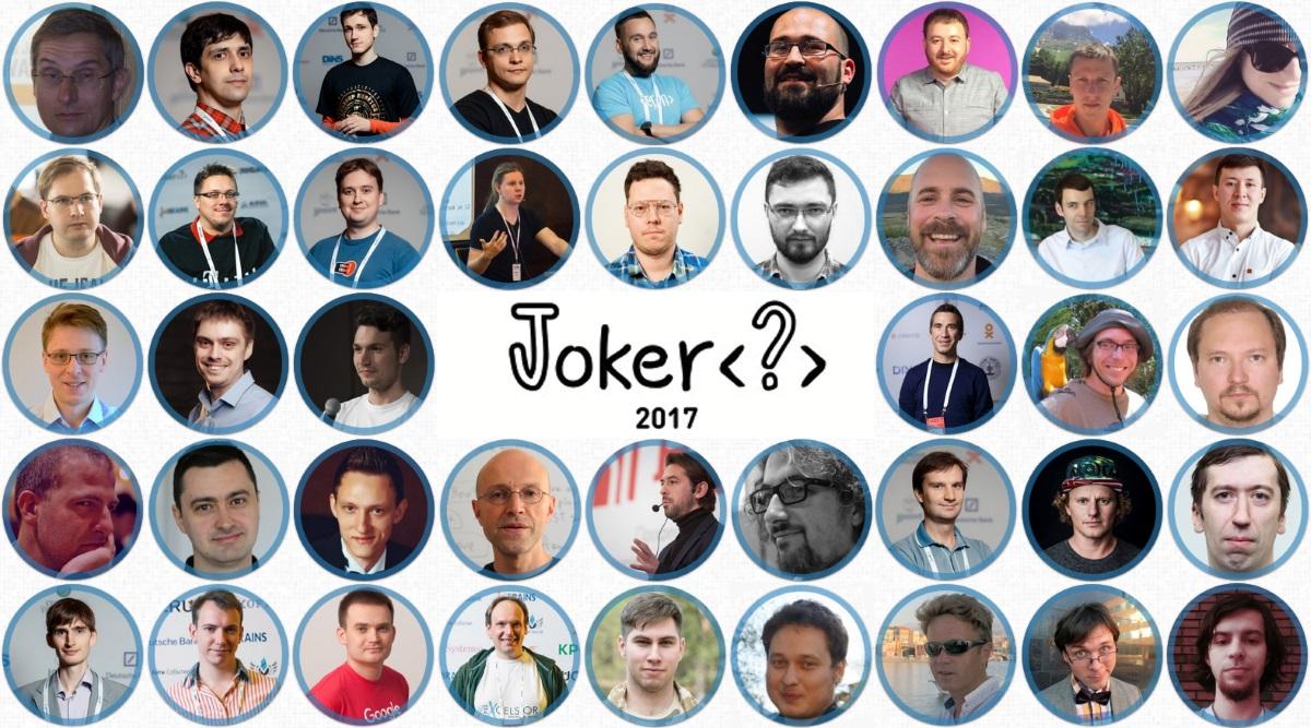 Конференция Joker 2017: удивительные истории - 1