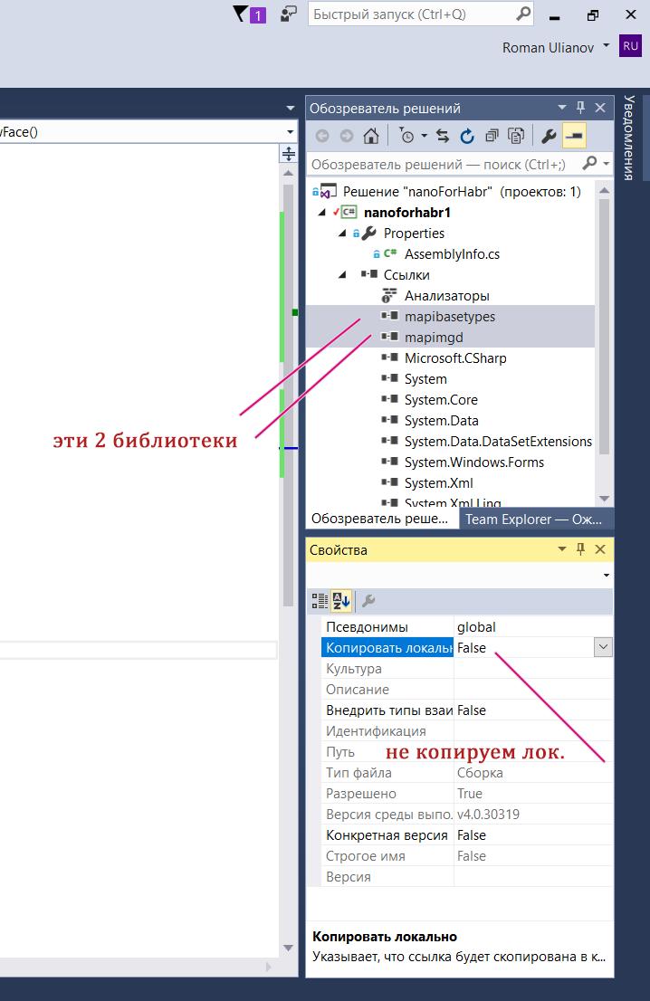 «Лицо без шрама» или первые шаги в Multicad.NET API 7 (для Nanocad 8.1) - 9