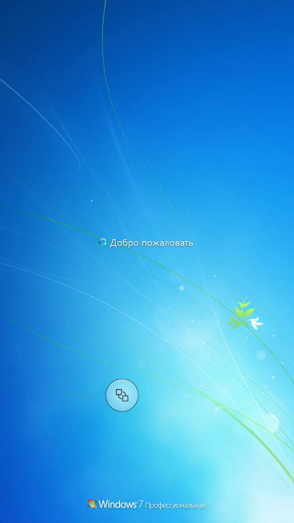 Настройка двухфакторной аутентификации в VMware Horizon View 7 c использованием OTP и сервера JAS - 19