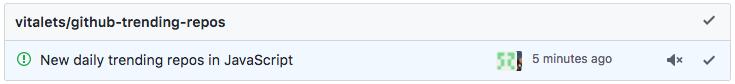 Как следить за трендами на GitHub - 3