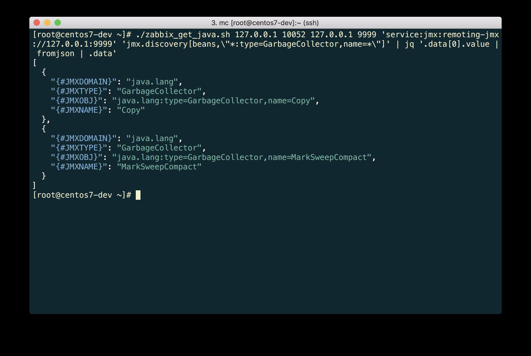 Новые возможности мониторинга Java приложений в Zabbix 3.4 - 14