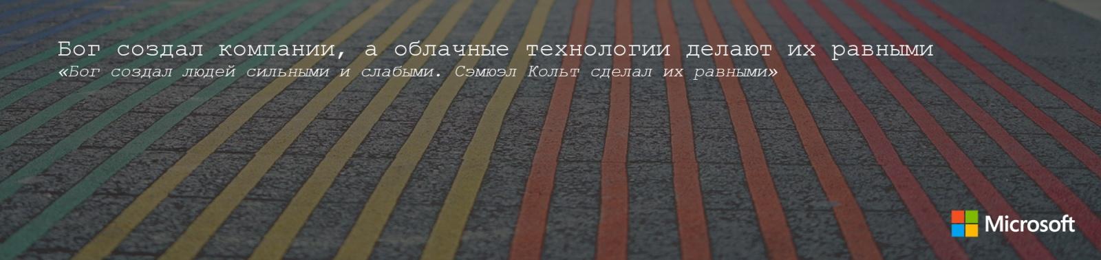 Digital Transformation: Интервью с Александром Ложечкиным - 5