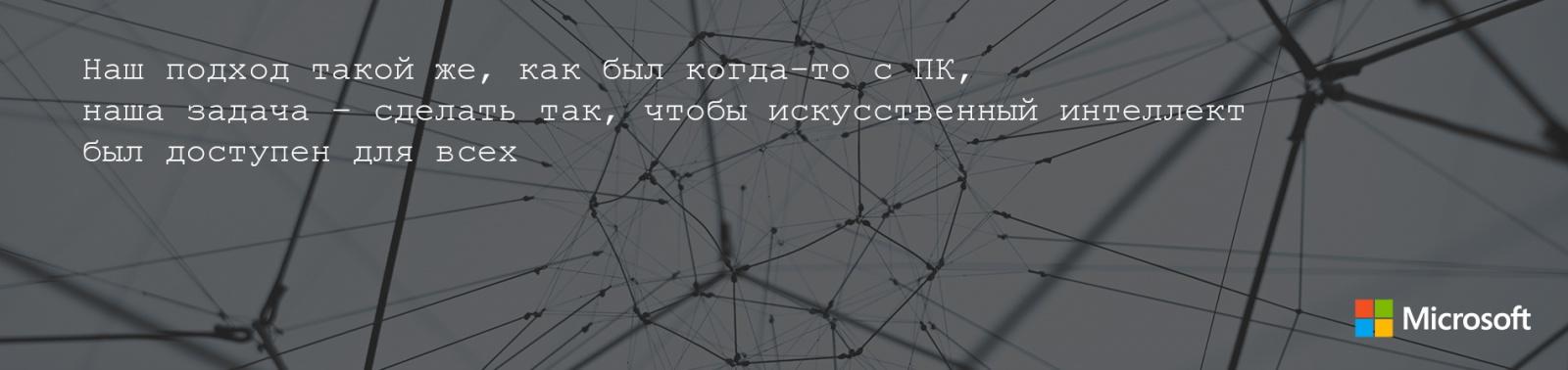 Digital Transformation: Интервью с Александром Ложечкиным - 8