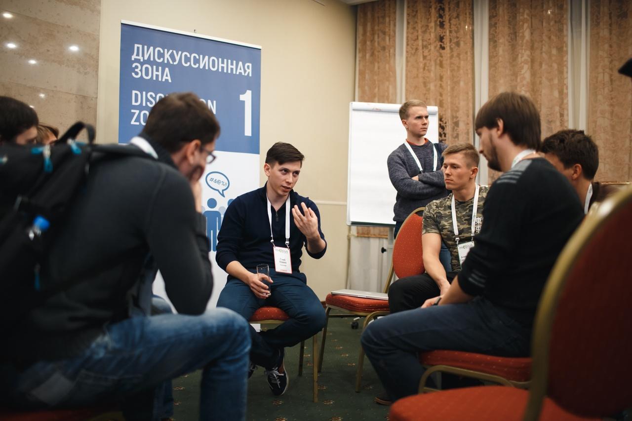 От Kotlin до плётки: как прошёл Mobius 2017 Moscow - 2