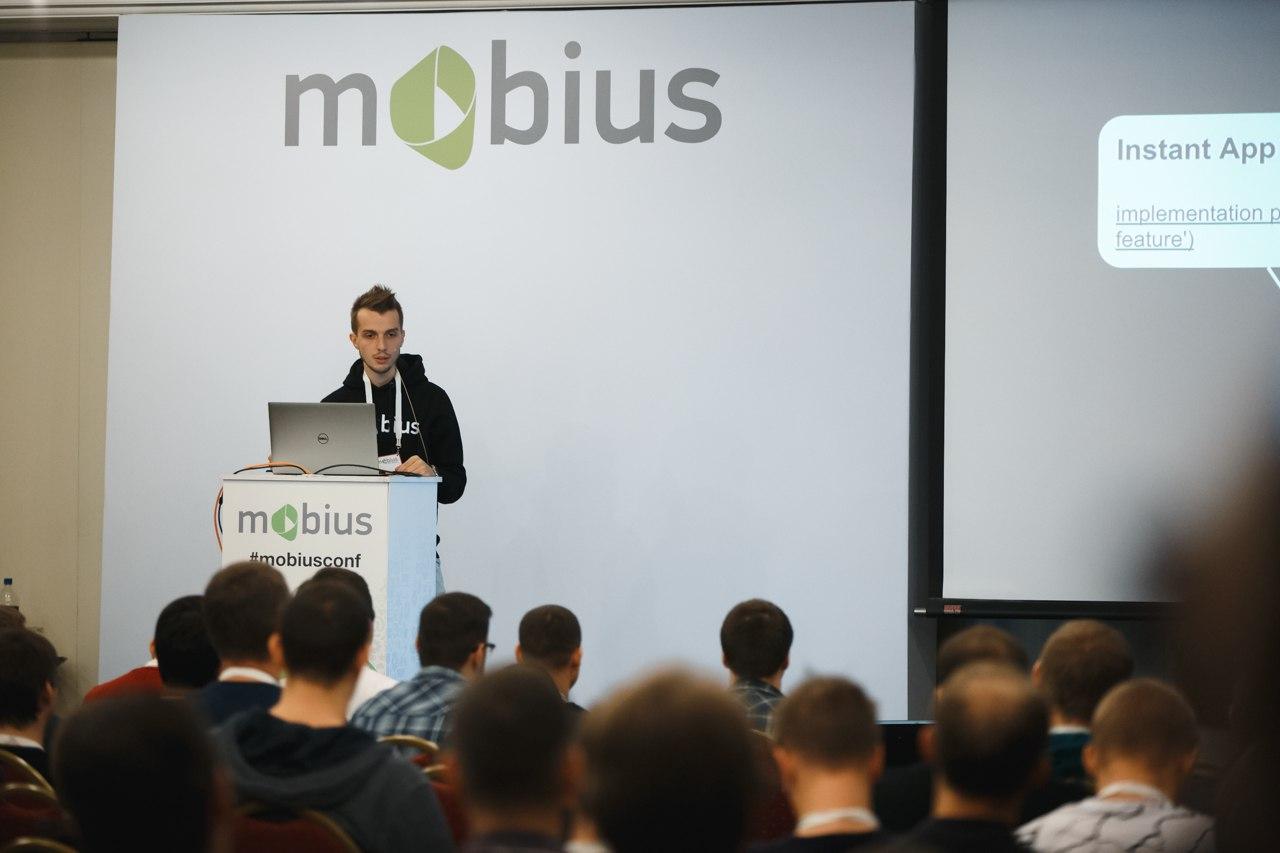 От Kotlin до плётки: как прошёл Mobius 2017 Moscow - 5