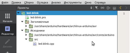 Arduino в Linux: настраиваем Qt Creator в качестве среды разработки - 12