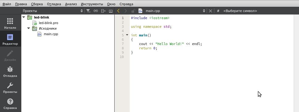 Arduino в Linux: настраиваем Qt Creator в качестве среды разработки - 6