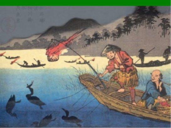 Ученые нашли орудия, которыми пользовались японские рыболовы