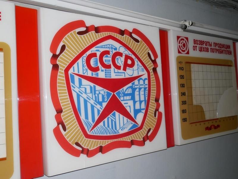 ЦОД на развалинах советской эпохи - 2