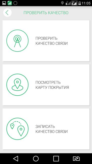 Ежики на колесах: как мы поддерживаем качество связи в Москве - 6