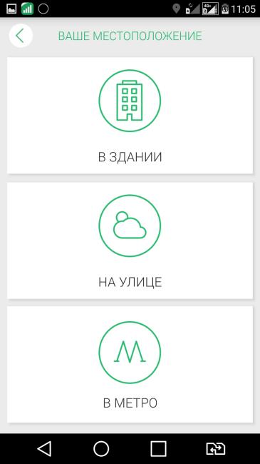 Ежики на колесах: как мы поддерживаем качество связи в Москве - 7
