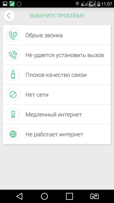 Ежики на колесах: как мы поддерживаем качество связи в Москве - 8