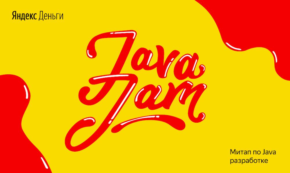 Java Jam: правда о Java в Badoo, реалтайм-кодинг под Vert.x, собственный API и spring-стартеры - 1