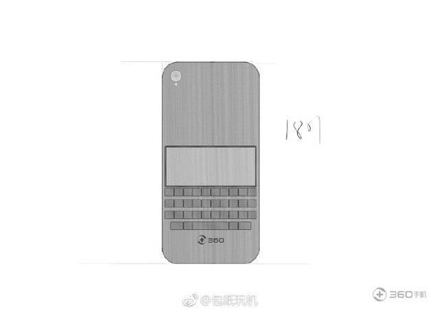 Смартфон 360 N6 Pro может получить второй экран и два дактилоскопических датчика