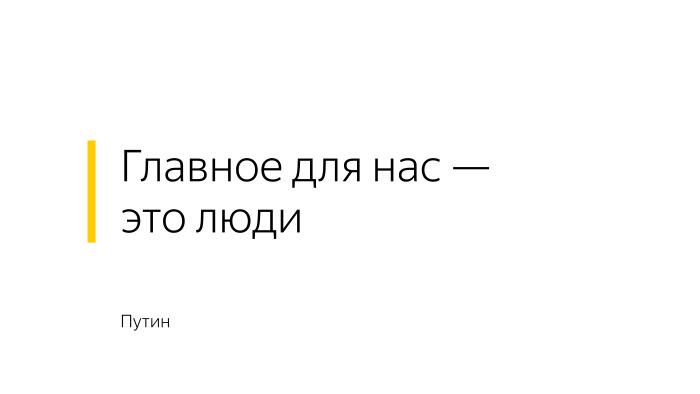 Как мы контролируем качество кода в Браузере для Android. Лекция Яндекса - 12