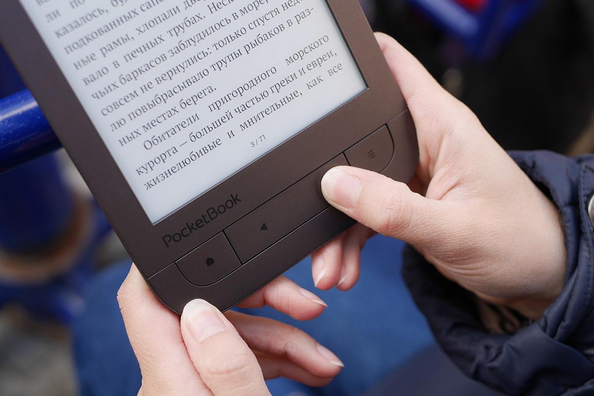 Краткий обзор PocketBook 631 Plus: первый флагманский ридер с регулировкой цветовой температуры подсветки - 16