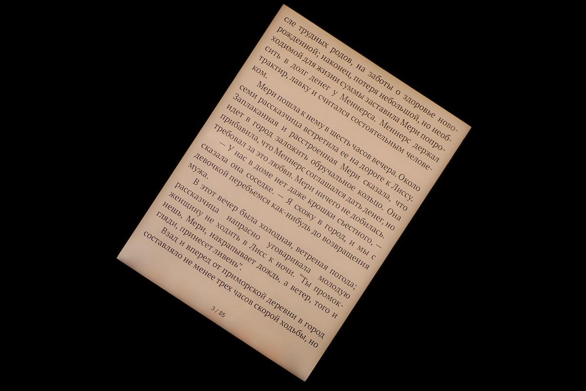 Краткий обзор PocketBook 631 Plus: первый флагманский ридер с регулировкой цветовой температуры подсветки - 6