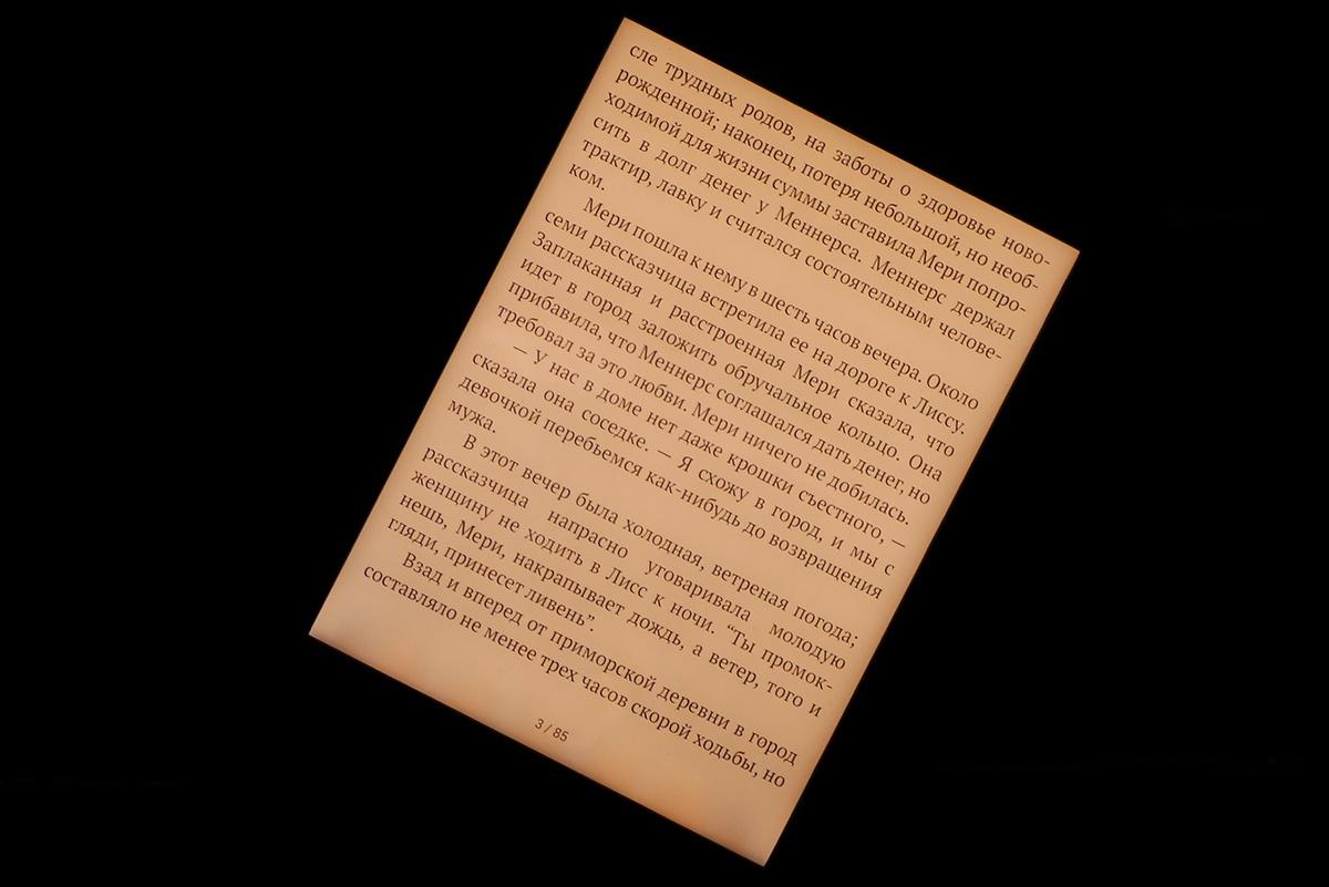 Краткий обзор PocketBook 631 Plus: первый флагманский ридер с регулировкой цветовой температуры подсветки - 7