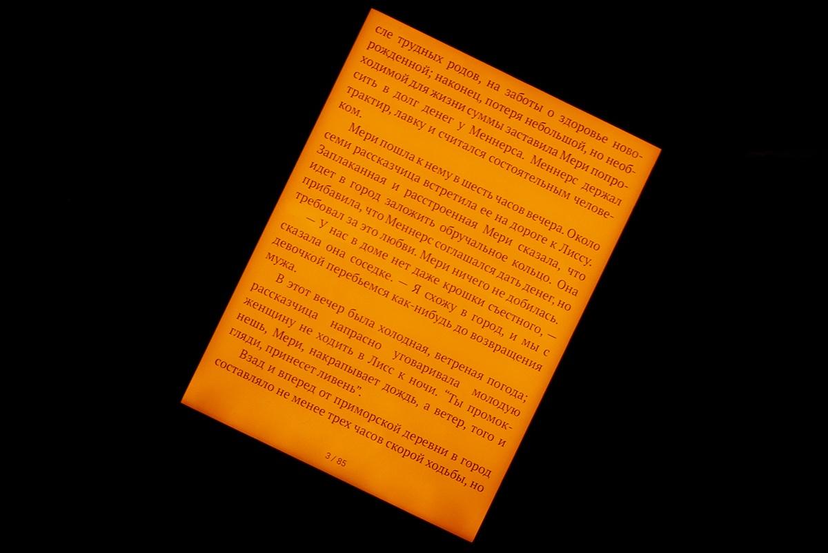 Краткий обзор PocketBook 631 Plus: первый флагманский ридер с регулировкой цветовой температуры подсветки - 8