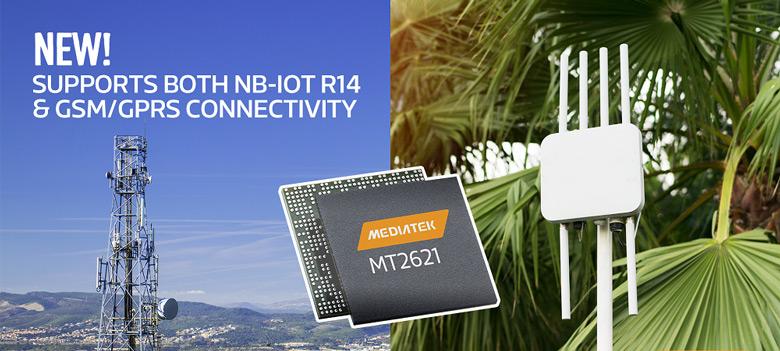 Однокристальная система MediaTek MT2621 поддерживает NB-IoT Release 14 и GSM/GPRS
