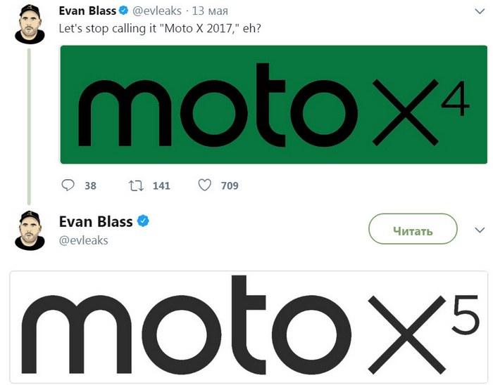 Эван Блэсс опубликовал логотип смартфона Moto X5