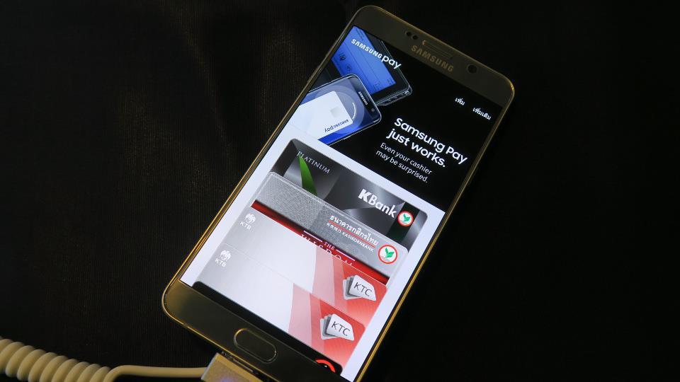 Три мифа о безопасности мобильных платежей - 2