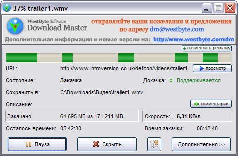 20 лет эволюции сети Интернет в Украине, а какой вы помните сеть 20 или 10 лет назад? - 7