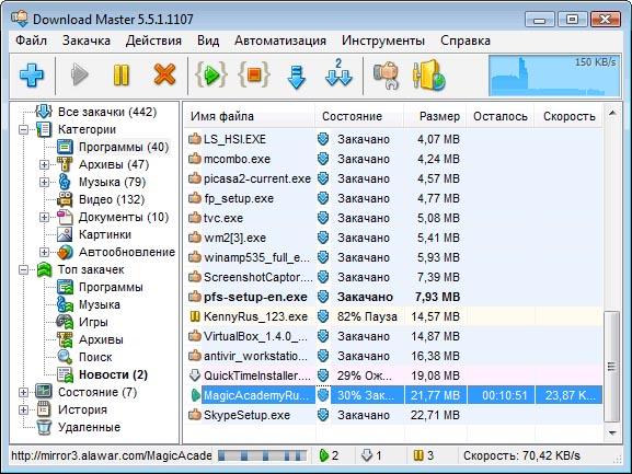 20 лет эволюции сети Интернет в Украине, а какой вы помните сеть 20 или 10 лет назад? - 8