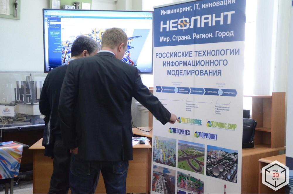 [КЕЙС] Применение Microsoft Hololens компанией НЕОЛАНТ - 11