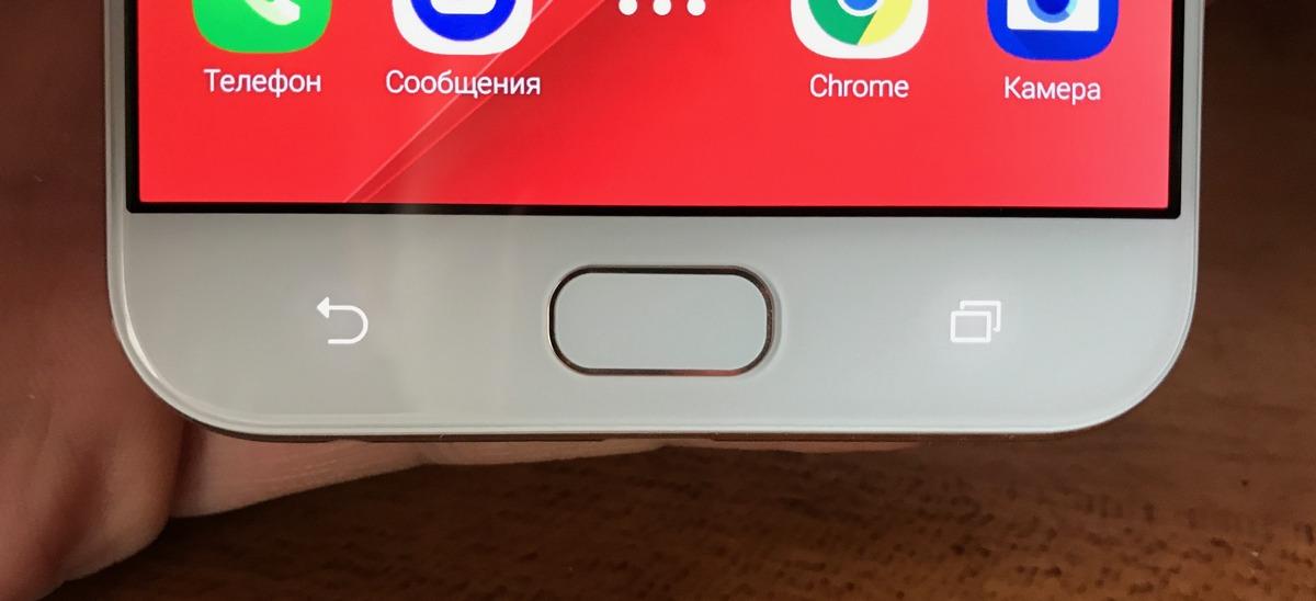 Обзор смартфона ASUS ZenFone 4 Selfie Pro - 11