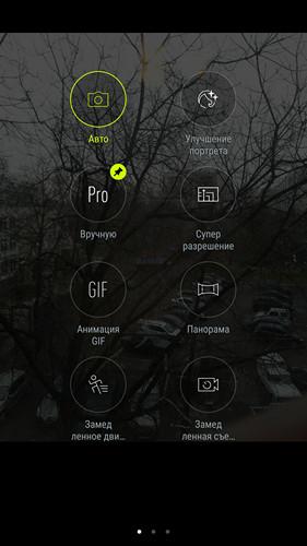 Обзор смартфона ASUS ZenFone 4 Selfie Pro - 18