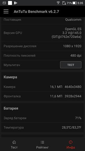 Обзор смартфона ASUS ZenFone 4 Selfie Pro - 4