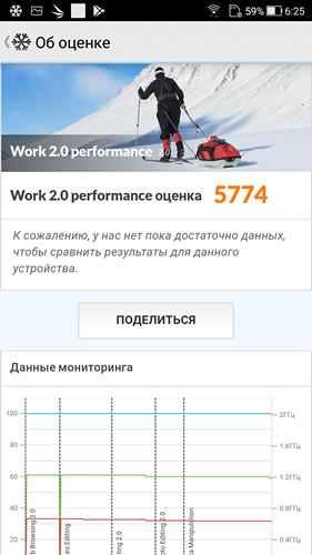 Обзор смартфона ASUS ZenFone 4 Selfie Pro - 46