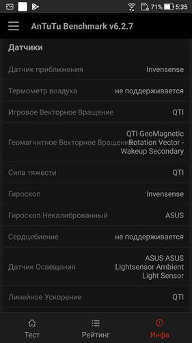 Обзор смартфона ASUS ZenFone 4 Selfie Pro - 6
