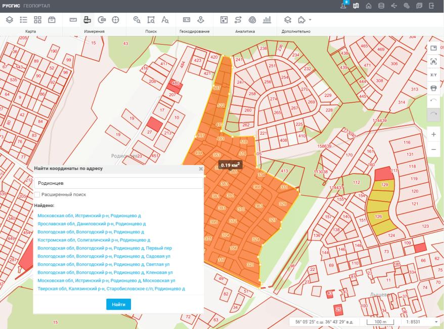 РусГИС — платформа для сложных задачек с аналитикой и геоданными - 4