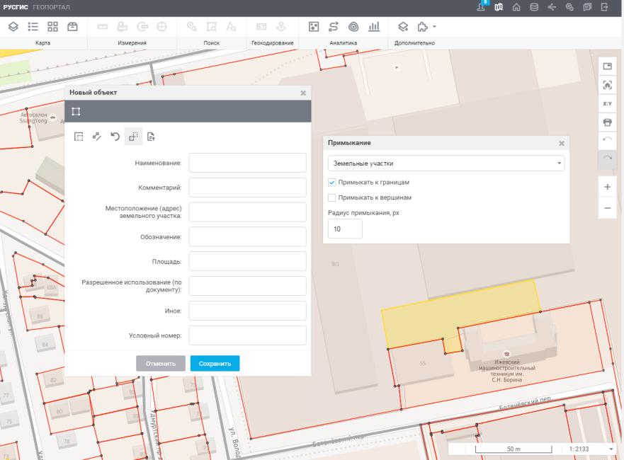 РусГИС — платформа для сложных задачек с аналитикой и геоданными - 5