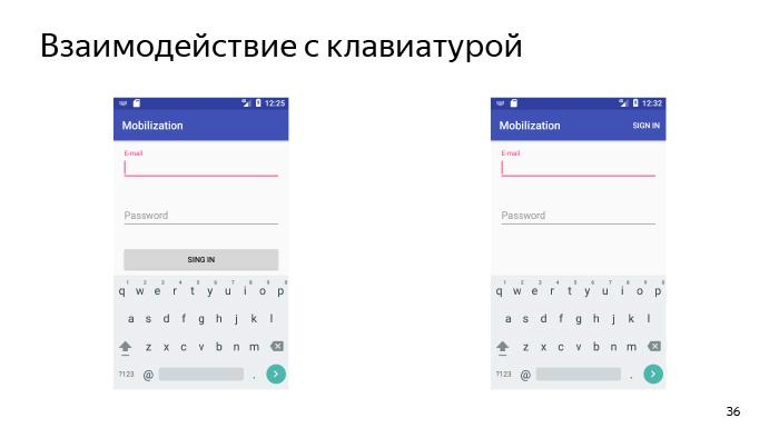 Лекция Яндекса: Advanced UI, часть первая - 26