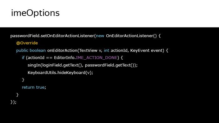 Лекция Яндекса: Advanced UI, часть первая - 30