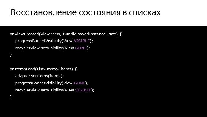 Лекция Яндекса: Advanced UI, часть первая - 48