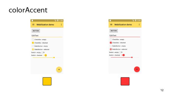 Лекция Яндекса: Advanced UI, часть первая - 8