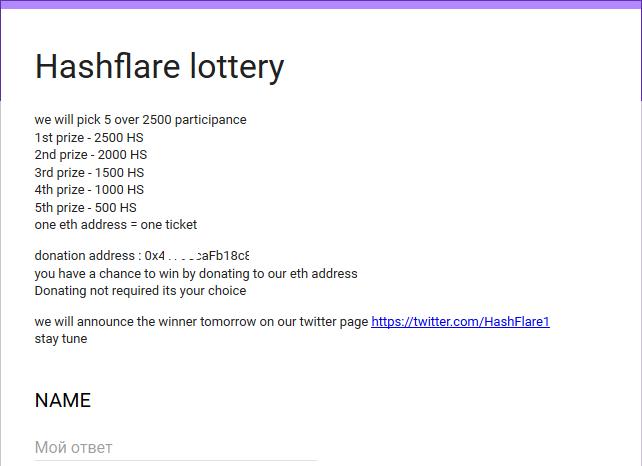 Облачный скам: как мошенники пытаются выдавать себя за HashFlare и продавать несуществующие услуги - 12