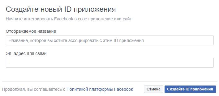 Боты на .Net Core для Telegram, Slack и Facebook - 8