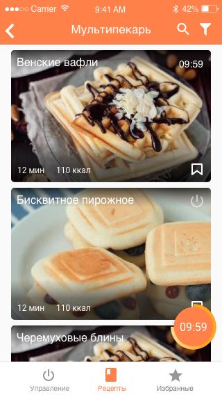 Мультипекарь REDMOND SkyBaker RMB-M657-1S: готовим вкуснейшие блюда с помощью смартфона - 9