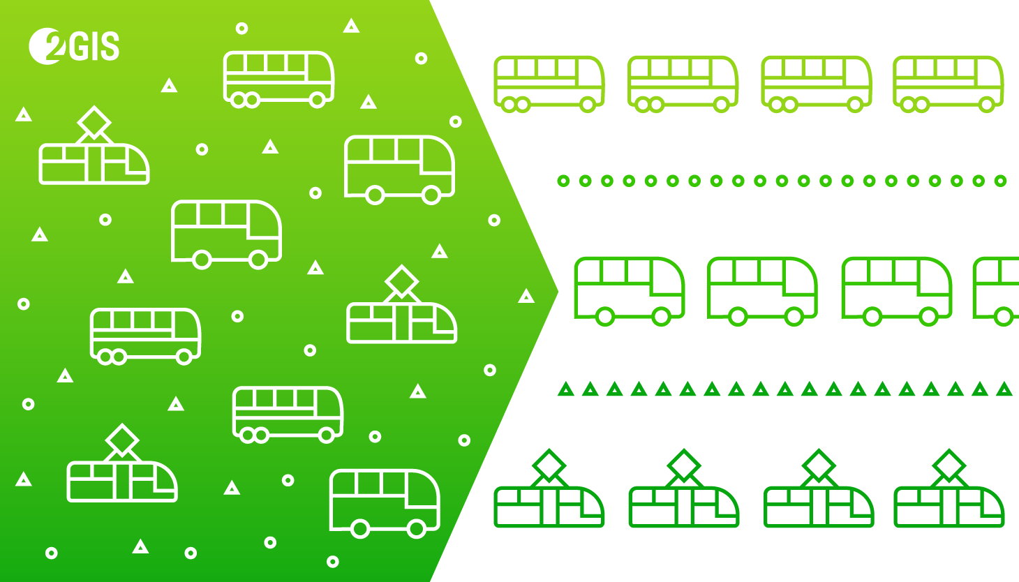Как мы расписание общественного транспорта в 2ГИС добавляли - 1