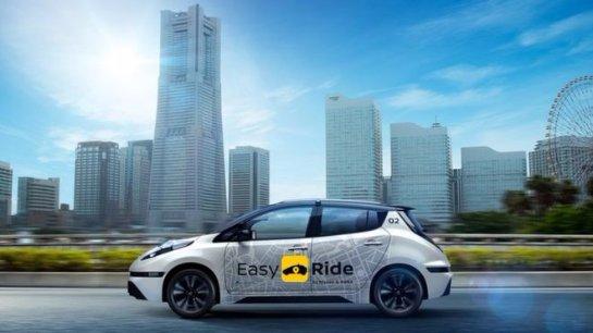 Nissan планирует протестировать самоходные такси