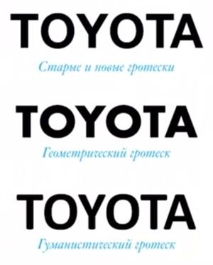Мастер-класс «Почему Стив Джобс любил шрифты» (Алексей Каптерев) - 100