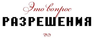 Мастер-класс «Почему Стив Джобс любил шрифты» (Алексей Каптерев) - 11