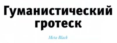 Мастер-класс «Почему Стив Джобс любил шрифты» (Алексей Каптерев) - 126