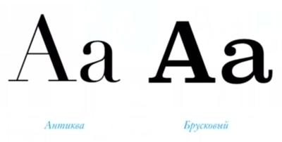 Мастер-класс «Почему Стив Джобс любил шрифты» (Алексей Каптерев) - 155